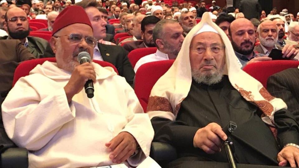أحمد الريسوني مع القرضاوي