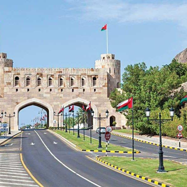 سلطنة عمان: قرار بالسماح بفتح عدد من الأنشطة التجارية