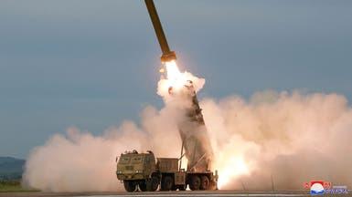 كوريا الشمالية تطلق صاروخين قصيري المدى قبالة ساحلها