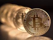 العملات الرقمية.. وسيلة تمويل إرهابية جديدة