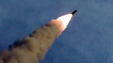 كوريا الشمالية: لا تفاوض مع أميركا حول نزع النووي