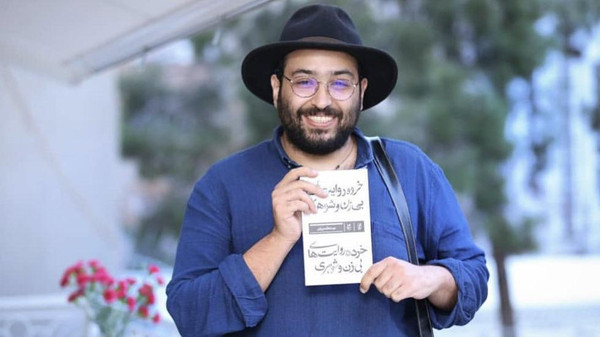 Iran satirist gets 11 years for US cooperation