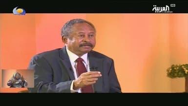 حمدوك: بدأنا محادثات مع أميركا لرفع السودان عن قائمة الإرهاب