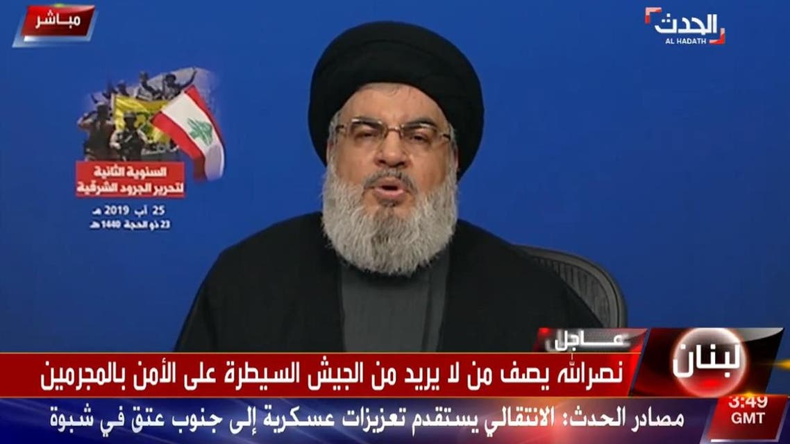hezbollah hassan nasrallah. (Screen grab)