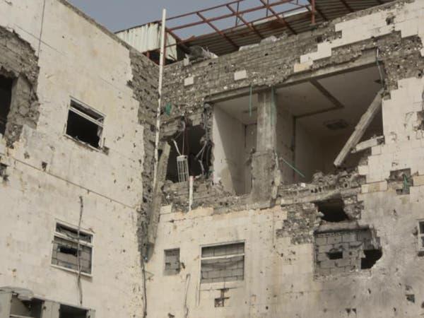 اليمن.. قصف حوثي يستهدف مستشفى وسط الحديدة