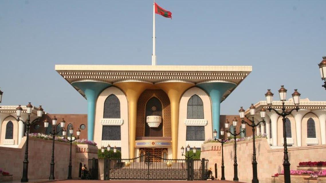 سلطنة عمان اقتصاد مناسبة