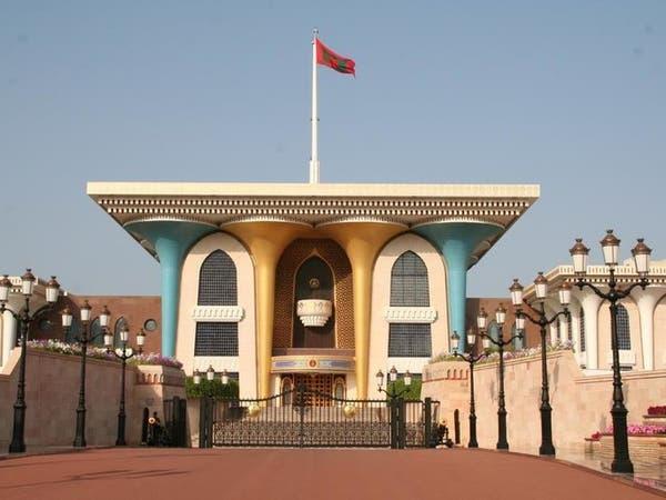 سلطنة عمان.. تقليص ميزانية الحكومة لعام 2020 بـ10%