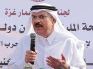 السفير القطري يغادر غزة لنقل رد الفصائل إلى إسرائيل