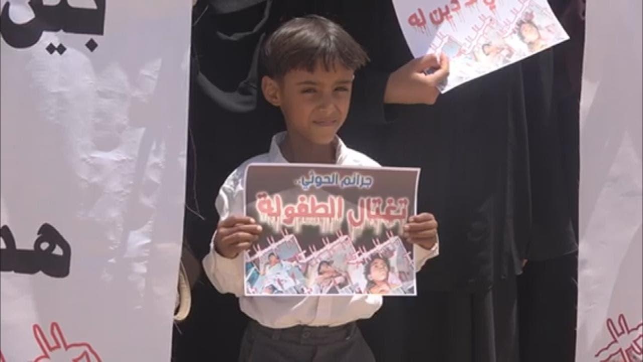 توثيق 258  انتهاكا لميليشيات الحوثي في أسبوع