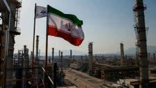 محادثات إيرانية روسية حول تطوير التعاون النووي السلمي