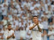 ريال مدريد يتعرض لضربة جديدة ويفقد خاميس