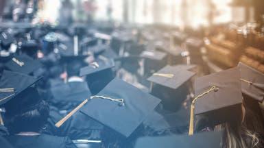 صحيفة أميركية تحذر: أموال التبرعات القطرية  تغزو منظومة التعليم