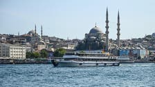 Earthquake shakes Istanbul: Reuters source