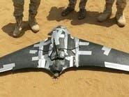 الجيش اليمني يسقط طائرة مسيرة حوثية في صعدة