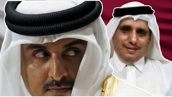 مجلة فرنسية.. لماذا يسجن أمير قطر ابن عمه الأمير طلال؟
