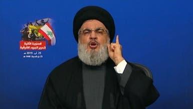 حزب الله: سنستهدف الجيش الأميركي بالمنطقة ثأرا لسليماني