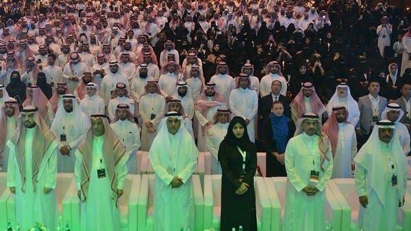 السعودية.. إطلاق أكاديمية للأمن السيبراني والتقنيات المتقدمة