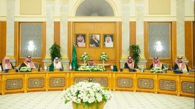 السعودية تدعو مجدداً الشرعية اليمنية والانتقالي إلى اجتماع
