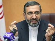 طهران: مذكرات للإنتربول ضد ترمب و47 متهما باغتيال سليماني