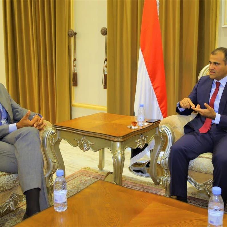 هل تسبب اتفاق مع الحوثي بإقالة ممثل