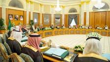 سعودی عرب کی وزارتی کونسل نے یمنی فریقوں کے درمیان مکالمے کی توثیق کردی