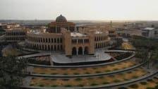 سعودی عرب میں ایڈوانس ٹیکنالوجی اورسائبرسیکیورٹی اکیڈمی کا قیام