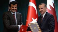 کیا قطر نے ترکی سے اپنا سرمایہ واپس لینا شروع کر دیا؟