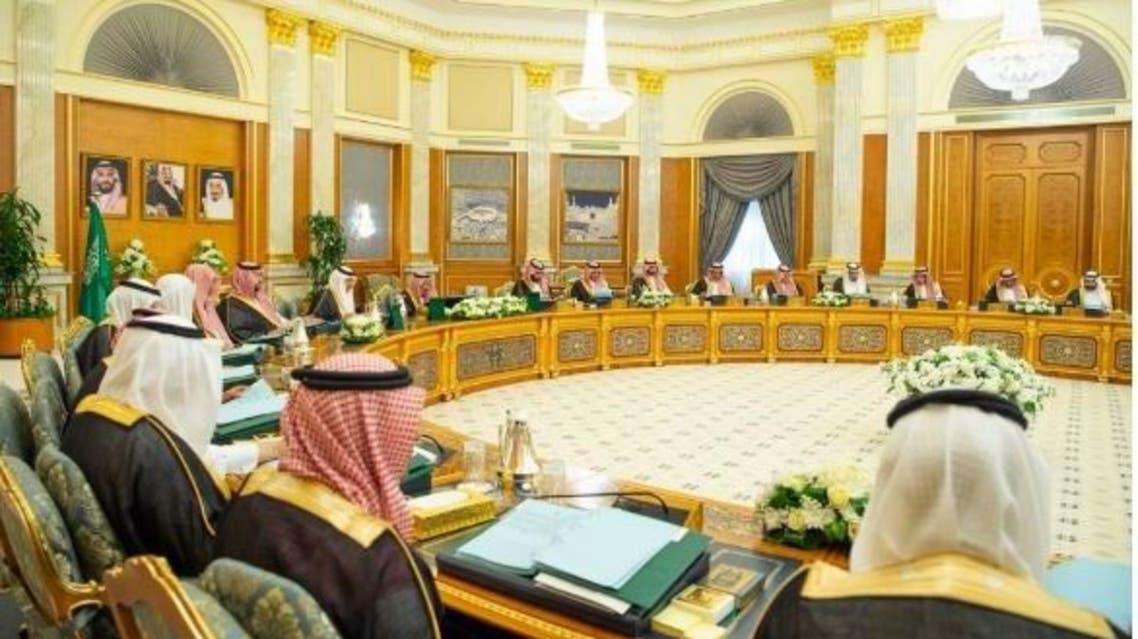 مجلس الوزراء في السعودية