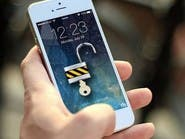 FBI غاضب من أبل..ادعاءات كاذبة وفتح هواتف آيفون لإرهابي