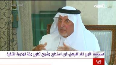 مكة المكرمة تبدأ أولى مراحل مشروع النقل الذكي في 2020