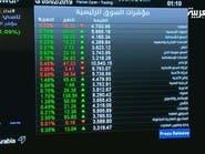 الراجحي المالية: الأسهم السعودية تشهد عملية تصحيح وإعادة تقييم