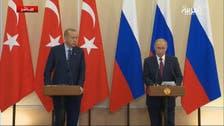 شام کی وحدت پر ترک صدر طیب ایردوآن سے اتفاق ہے:پوتین