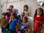 """وسط التحفظ.. فرنسا تعيد 17 من أطفال الدواعش """"الأبرياء"""""""