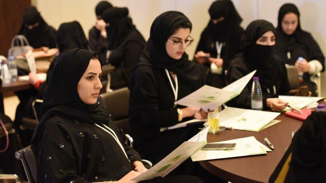 KSA: Young Leadership