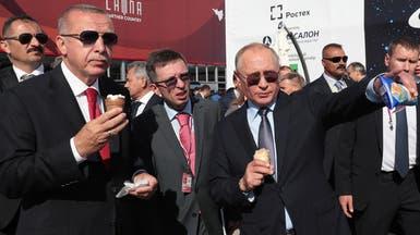 """بوتين وأردوغان و""""البوظة"""".. انتقادات لاذعة بعد فاصل بارد"""