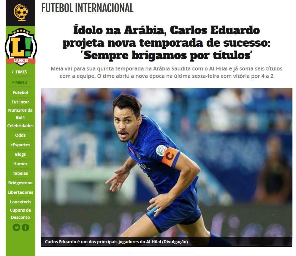 مقابلة الصحيفة البرازيلية مع إدواردو