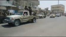 زنجبار پر کنٹرول کے بعد یمنی فورسز کی عدن کی جانب پیش قدمی