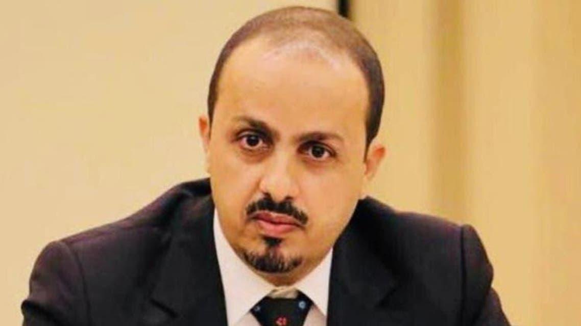 MOAMMAR AL-ERYANI supplied