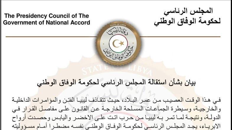 Libya's GNA announces Presidency Council resignation