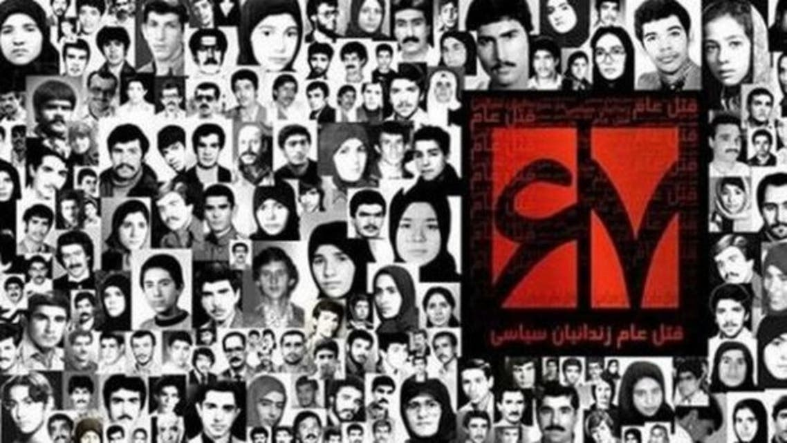 انتقاد عفو بینالملل از عدم پاسخگویی دولت ایران در مورد اعدامهای سال 67