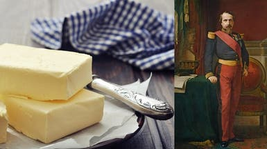 """قصة نابليون مع """"الزبدة"""".. جائزة وبديل وملون أصفر!"""