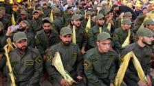 جرمن  پارلیمنٹ میں حزب اللہ پر پابندیوں کا بل بھاری اکثریت سے منظور
