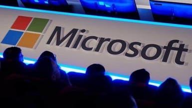 هل فعلاً تنتهك مايكروسوفت قواعد الخصوصية؟