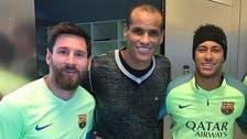 ريفالدو: نيمار يريد العودة إلى برشلونة