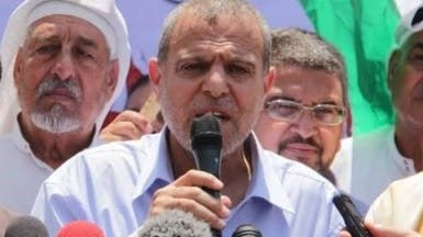 """قيادي بحماس لـ""""العربية.نت"""": هذا ما بحثناه في مصر"""