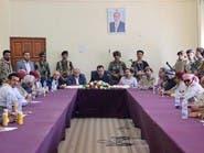 الحكومة اليمنية لأهل شبوة: نقدر أداءكم في إنهاء التمرد