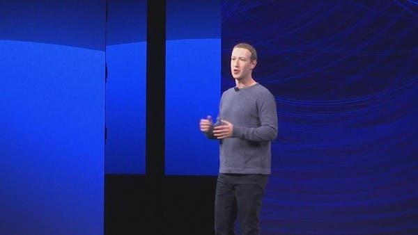 هكذا يستعد فيسبوك لرئاسيات أميركا 2020