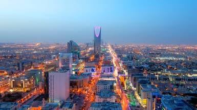 انكماش التضخم في السعودية للشهر العاشر على التوالي