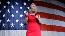Kirsten Gillibrand ends once-promising US presidential bid