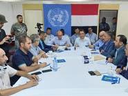الحديدة.. جنرال لبناني يترأس جولة المفاوضات المقبلة